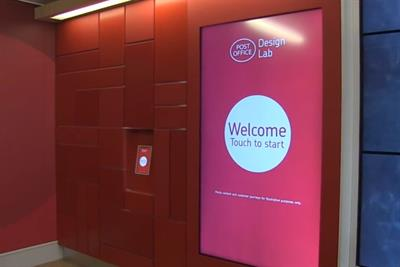 Take a look inside the Post Office's 'Design Lab' concept