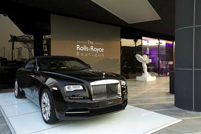 Rolls-Royce unveils first ever Rolls-Royce Boutique