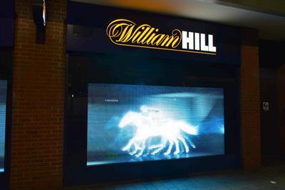 William Hill unveils interactive window displays ahead of Cheltenham Festival
