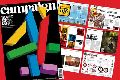 Campaign's inaugural quarterly print issue is out now