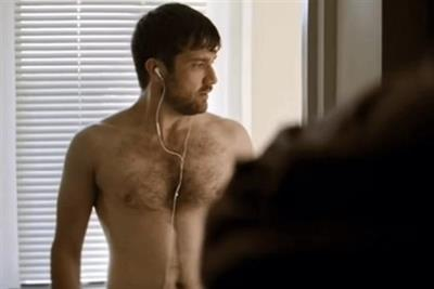 ASA bans 'strongly sexual' Giffgaff ad