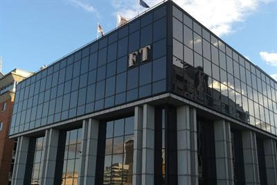 MediaCom to move into old FT building as WPP builds South Bank campus