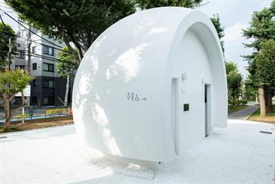Say Hi to the world's most hygienic voice-controlled toilet