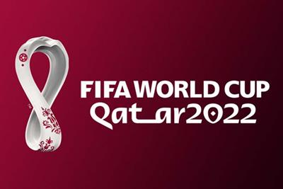 Fifa World Cup 2022: Qatar unveils official emblem