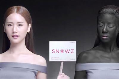 Thai skincare firm withdraws 'whiteness makes you win' ad after racism complaints