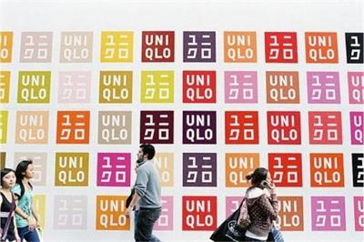 Behind Uniqlo's design juggernaut