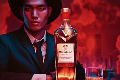 Brand mixology 101: The Macallan adds a twist to Masters of Photography series