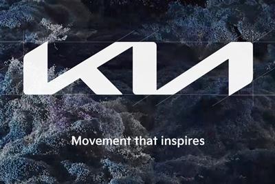 Kia Motors revamps logo, brand tagline