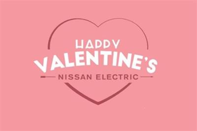 Brands of the world share the love for Valentine's Day 2015