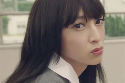 Shiseido wants everyone to be 'kawaii' (cute)