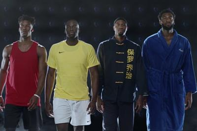 Team USA basketball stars assemble for NBA 2K17