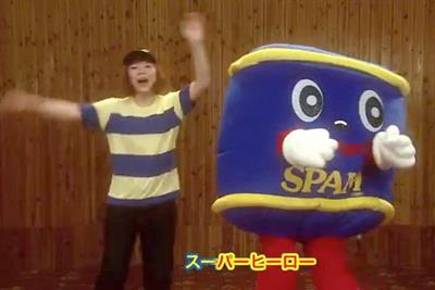 """Easy to cook, yo: Spam is """"hero of the supermarket"""" in Japanese rap video"""
