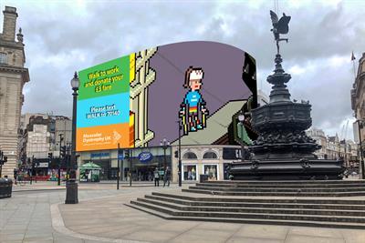 "Muscular Dystrophy UK ""Walk the last bit to work"" by Atomic London"