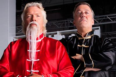 Fry and Branson do kung-fu in Virgin TiVo ad