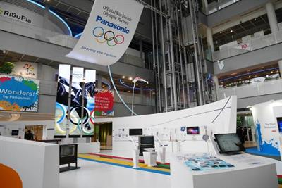 Panasonic plots robot porters and wearable translators for Tokyo 2020 Olympics