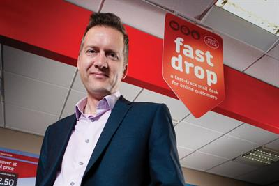 Fight ad-blocking by raising our creative game, says Post Office CMO