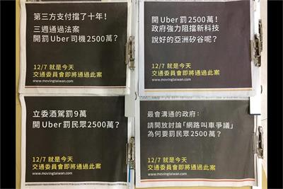 Impasse with government puts brakes on Uber in Taiwan