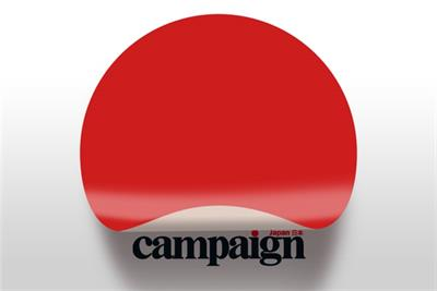 Welcome to Campaign Japan