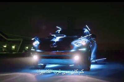 In Dubai, Infiniti puts an 'Inspired Light' show on track