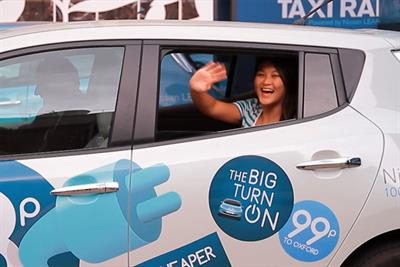 Nissan 'world's cheapest taxi rank' by AKQA