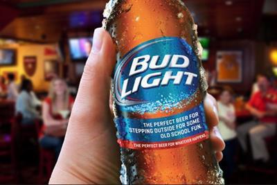 "Bud Light ""coin"" by Energy BBDO"