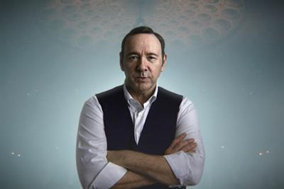 You lose a staring contest to Kevin Spacey in ETrade spots
