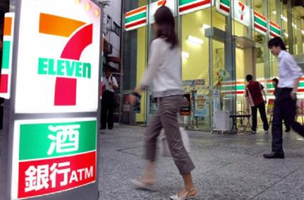 Inconvenience stores: Thieves steal £0.4m from users of 7-Eleven Japan's new payment app