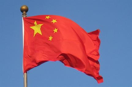 'About' 30 US agents in China executed following penetration of CIA communication system