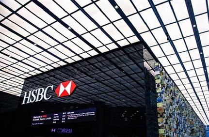 HSBC suffers data breach, customer banking info exposed