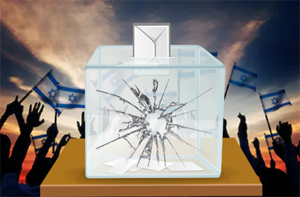 Every voter in Israel has data exposed; PM's party uploads data registry