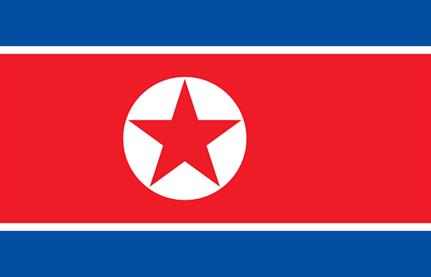 FireEye outs APT38 as North Korean cyber bank heist gang