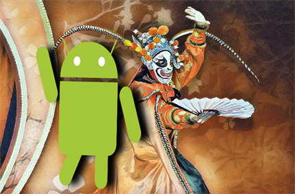 BianLian banking trojan adds screen recorder to face off against Android users