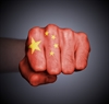 Winnti cyber-espionage group associated with Chinese state intelligence