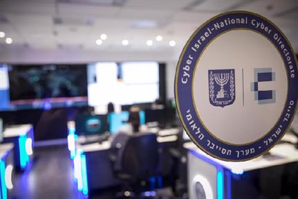 Serious cyber-defence in Israel, alongside alien alerts