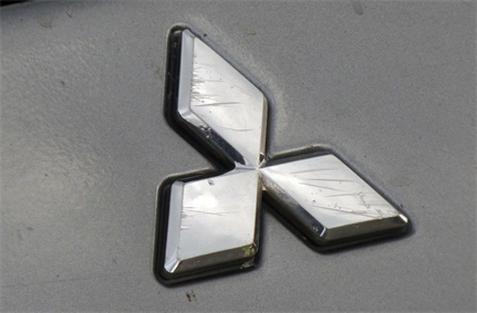 Mitsubishi concedes data breach, news reports blame Chinese threat group