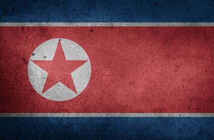 US-CERT issues malware analysis on KEYMARBLE RAT, attributes threat to North Korea