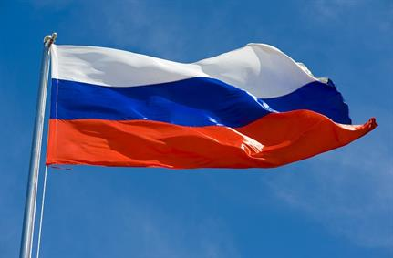 Russian MagBo black market offers access to 3000 breached sites