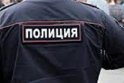 Russian police conduct massive hacker arrests