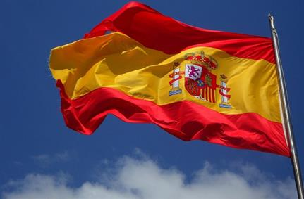 Bank of Spain hit with DDoS attack