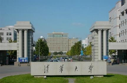 Chinese hackers targeted US government and companies from elite university