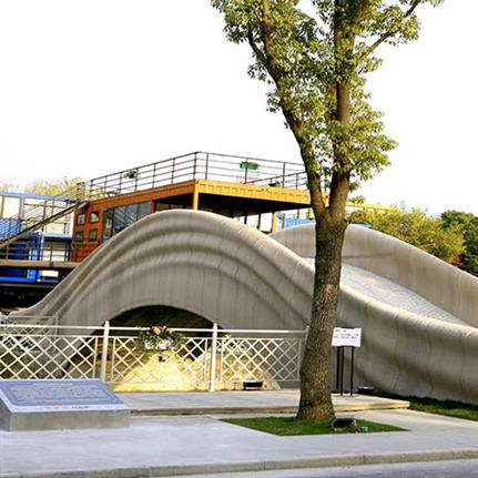 World's largest concrete 3D Printed Pedestrian Bridge completed
