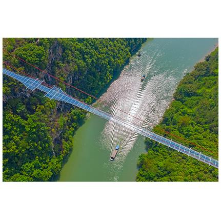 2021 WAN Awards entry: Glass Bridge in Huangchuan Three Gorges Scenic Area - The Architectural Design & Research Institute of Zhejiang University Co., Ltd. (UAD)