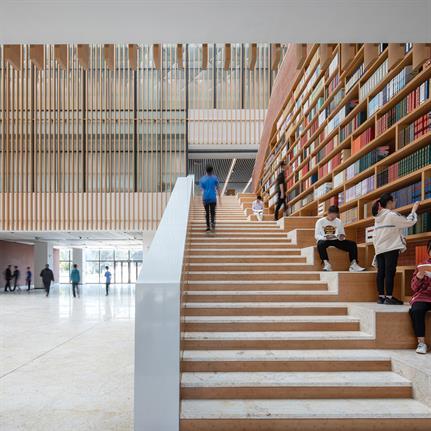 2020 WAN Awards entry: The Library in Jinjiang Campus of Fuzhou University - Yunchao Xu/Atelier Apeiron