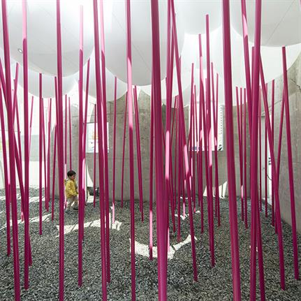 2020 WAN Awards entry: Cloud Forests; Pavilion for Children's Play - UNITEDLAB Associates LLC