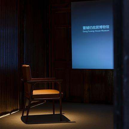2021 WIN Awards entry: Dongfureng Former Residence,Ningbo - Beijing PRO Lighting Design Co., Ltd