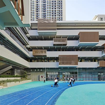 2019 WAN Awards: Gangxia International School - Leigh & Orange Ltd