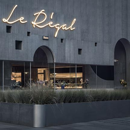 2020 WIN Awards entry: Le Régal Bistro - GuangZhou Huiyimingcheng Architectural Design Co.,Ltd