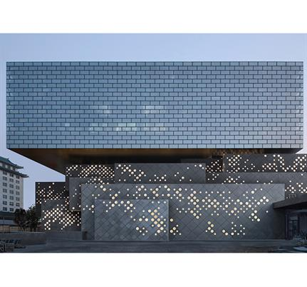 2020 WAN Awards entry: Guardian Art Center - Taikang Healthcare Investment Holdings Limited