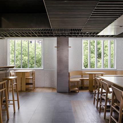 2021 WIN Awards entry: The Zentral Kitchen for SHIKAKU - Lukstudio