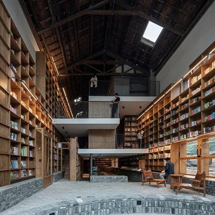 2020 WIN Awards entry: Capsule hostel and Bookstore in Village Qinglongwu - Atelier tao+c
